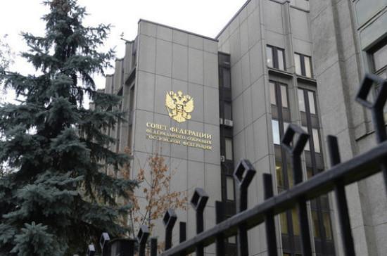 В Совете Федерации поддержали ратификацию протокола о размещении группы ВКС РФ в Сирии