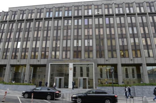 В Совете Федерации поддержали поправки в законодательство в связи с принятием закона «О защите конкуренции»
