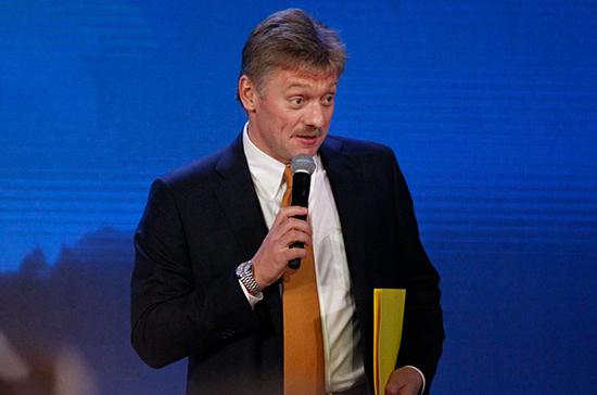 В Кремле проанализируют заявление о создании Малороссии