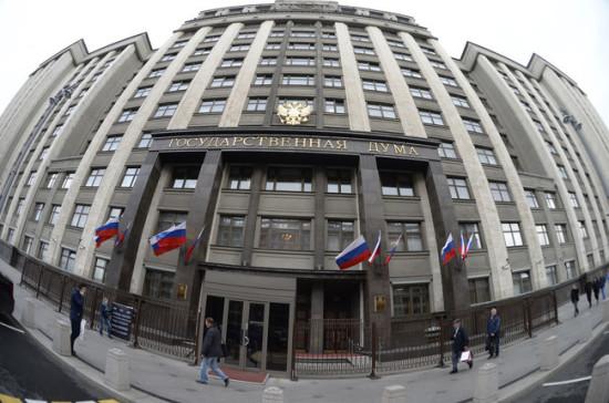 Госдума проведёт дополнительное пленарное заседание 20 июля