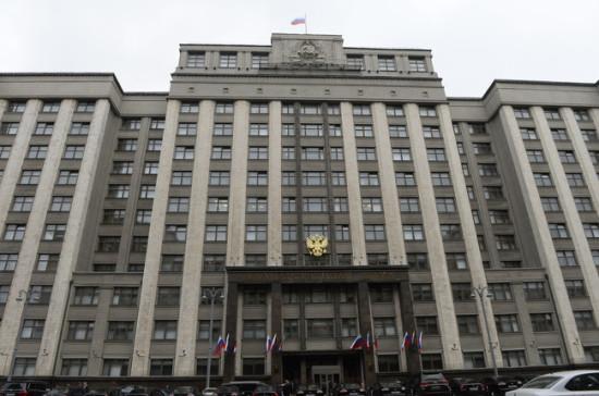 Государственной думе предстоит сделать прозрачный закон— Максим Оводков