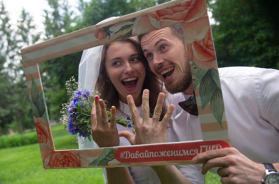 Брак с отметкой в Интернете