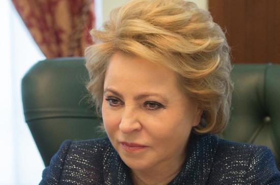 Матвиенко призвала невешать ярлыки нанового посла США в Российской Федерации