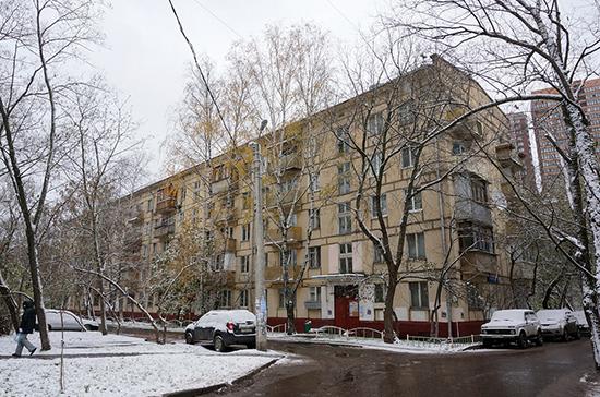 Реновация дляРФ: Хованская внесёт проект орасширении программы навсю страну