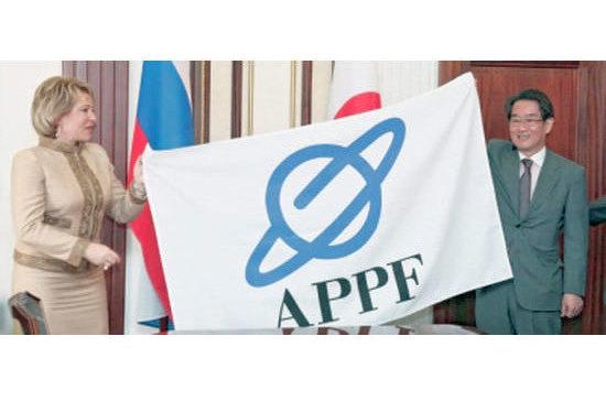АТР—Европа: новые горизонты сотрудничества