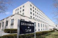 Госдеп США призвал Россию отменить запрет на деятельность «Свидетелей Иеговы»