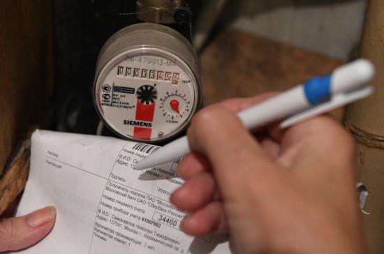 Первое чтение законопроекта о развитии систем учёта электроэнергии состоится в сентябре