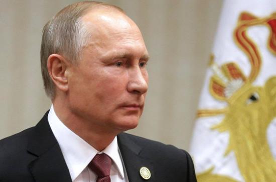 Путин указал на недопустимость сокращения времени изучения русского языка в республиках России