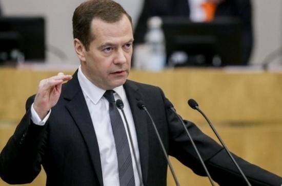 В РФ появятся дополнительные меры поддержки НКО