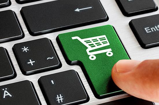 С региональных супермаркетов снимут обязанность иметь интернет-сайт