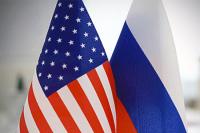 Лидер демократов в сенате призвал перестать обвинять Россию в проигрыше Клинтон