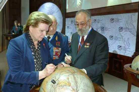 Легендарный глобус
