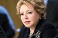Приостановка Россией уплаты взноса в Совет Европы изменит позицию ПАСЕ — Матвиенко