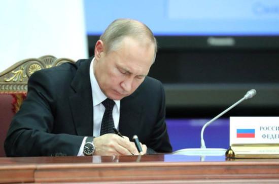 Путин подписал закон поразмещению авиагруппы вСирии