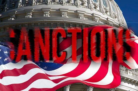 Палата представителей США приняла закон о новых санкциях против России
