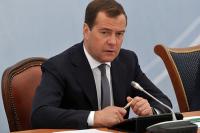 Медведев рассказал о повышении пенсий и зарплат в 2018 году