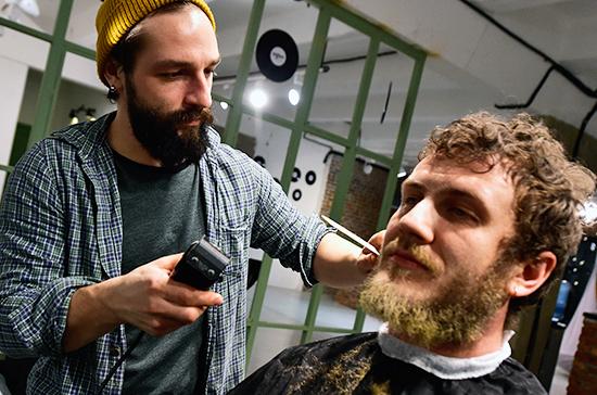 За бритьём бороды будут следить тщательнее