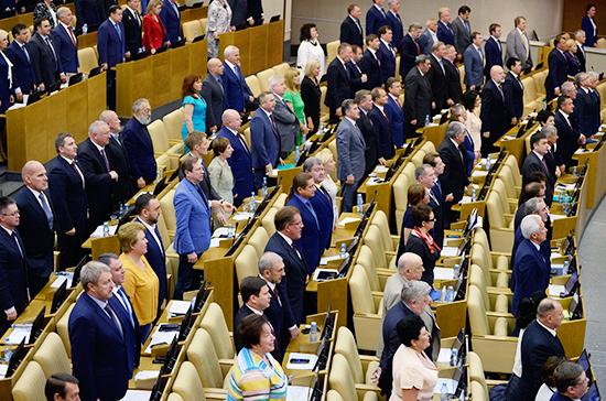 Специалисты подсчитали коэффициент полезности депутатов Государственной думы