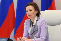 Минтруд включил предложения омбудсмена Кузнецовой в программу Десятилетия детства