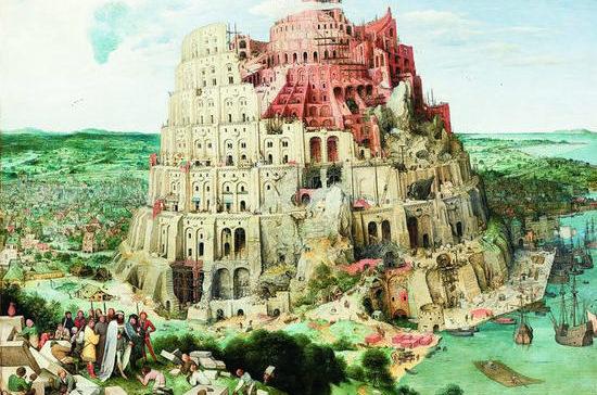 От Вавилонского столпотворения к ООН