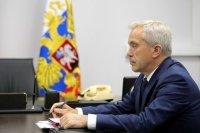 Глава Белгородчины предложил дать больше полномочий регионам