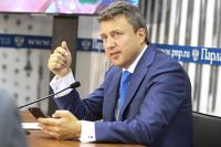 В Госдуму внесён законопроект об ограничении размера партийных взносов