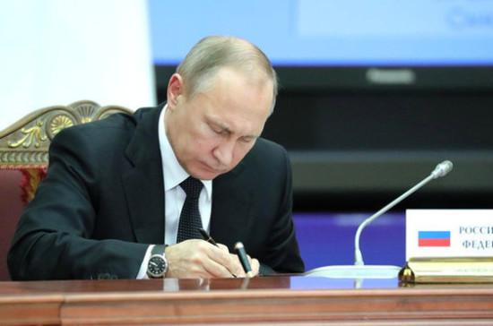 Путин помиловал 2-х россиянок, осужденных загосизмену