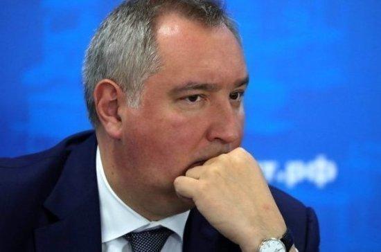 МИД Румынии разъяснил, почему руководитель министерства неполетел транзитом через столицу Российской Федерации
