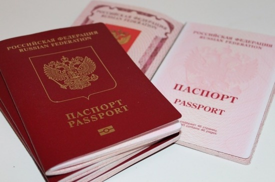 ЗаконРФ огражданстве ущемляет права украинцев— Киев