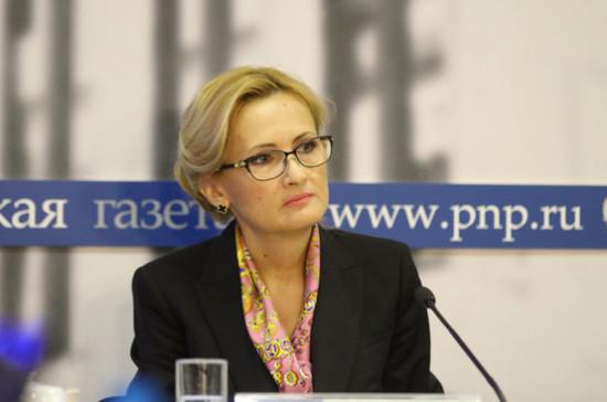 Иностранцы смогут попасть в РФ поэлектронной визе с1августа