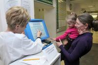 Российские поликлиники заработают по-новому