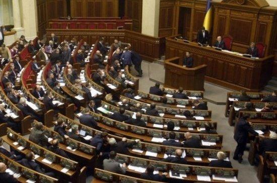 На Украине предложили отправлять россиян в тюрьму за незаконное пересечение границы