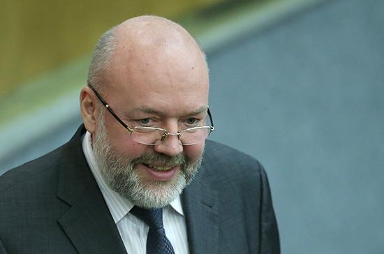 Крашенинников поблагодарил россиян, участвовавших в разработке присяги для вступающих в гражданство РФ