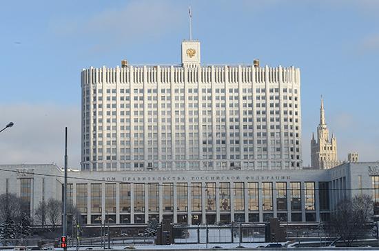 Правительство предложило проработать универсальный порядок лишения регионов полномочий