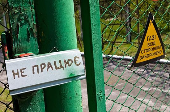 Украина скоро будет не нужна