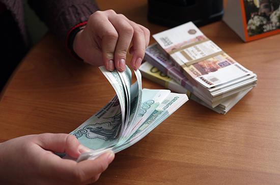 Регионы просят Москву поделиться налогом на федеральные водные объекты