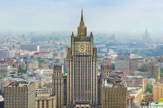 МИД РФ  назвал новые санкции европейского союза  «абсурдной политизацией»