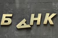 Пятнадцать крупнейших банков выбирают «Россию»