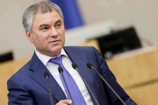 Вячеслав Володин ознакомился со строительством детской больницы в Вольске