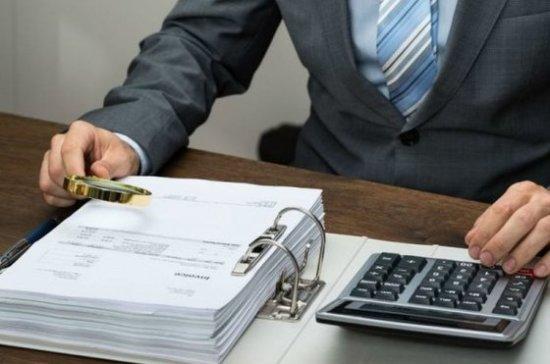 В системе госзакупок появятся новые штрафы