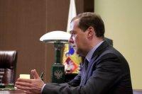 Медведеву доложили о поисковой операции на руднике «Мир»