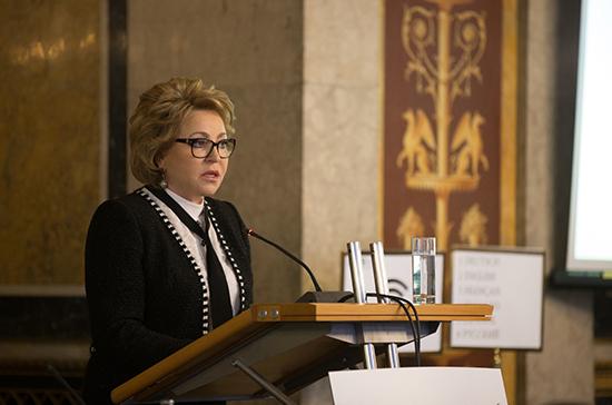 Матвиенко выразила соболезнования в связи со смертью экс-спикера Заксобрания Иркутской области Людмилы Берлиной