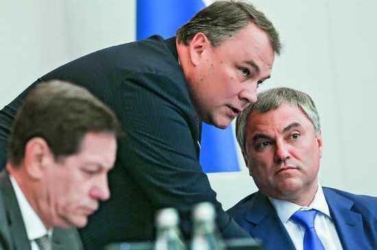 Госдума продолжит диалог с избирателями