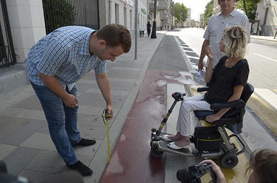 По центру столицы инвалидам без сопровождающих лучше не ходить