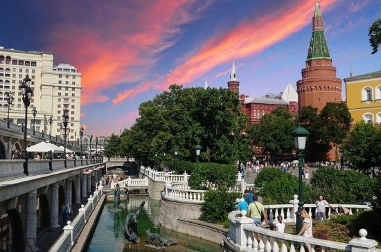 В Москве объявили жёлтый уровень опасности