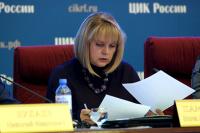 В выборах губернаторов будут участвовать 75 кандидатов