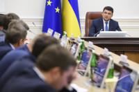 Киев разорвал соглашение с Москвой по экспорту военной продукции в третьи страны