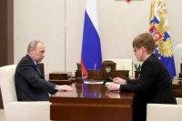 Путин потребовал у главы Забайкалья решить проблему строительства детсадов