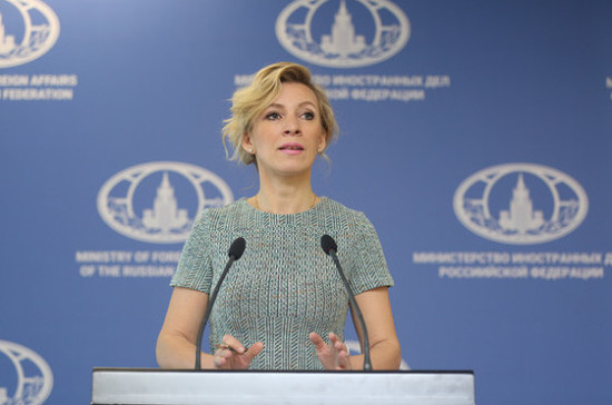 Захарова прокомментировала возможное закрытие русского консульства вСША