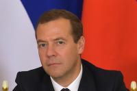 Медведев назвал исполнителей программы цифровой экономики